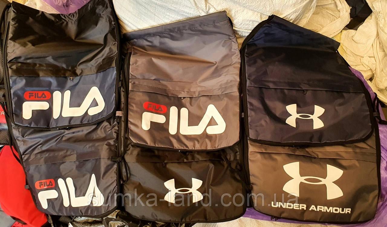 Спортивные рюкзаки - затяжка, сменка для обуви