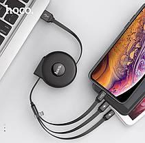 Кабель USB Hoco U50 Retractable 3-in-1 Lightning + Micro USB + USB Type-C Cable Black, фото 2