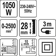 Сабельная пила 1050 Вт YATO YT-82281, фото 3
