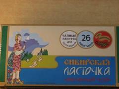 """Чай для зниження ваги """"Сибірська ластівка"""" 26 пак."""