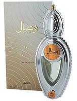 Парфюмированная вода Ajmal Wisal для женщин - edp 50ml