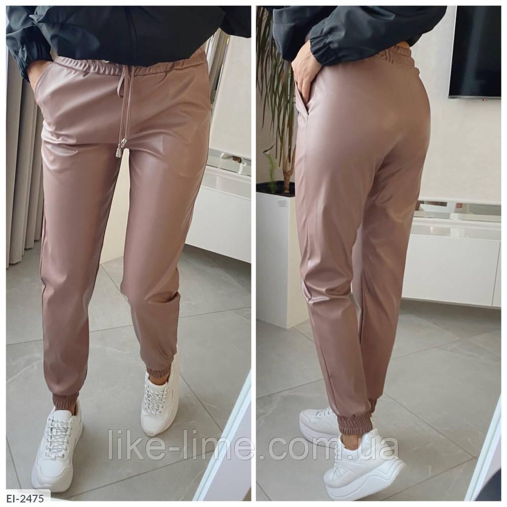 Женские кожаные брюки с карманами