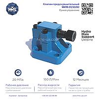Клапан МКПВ-20/3С2В2, МКПВ20/3С2В2 предохранительный  гидравлический, гидроклапан, фото 1