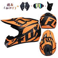 +3 Подарунки Мото Шлем Шолом FOX Мотокросс Мотокрос Квадроцикл