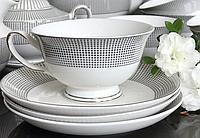 Фарфоровый чайный набор на 6 персон 200 мл 975-013