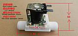 """Електричний соленоїдний клапан 1/2"""", 220 В, фото 4"""