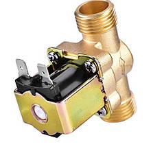 """Латунный электромагнитный клапан, 1/2"""", 220В"""