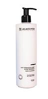 Очищающее молочко для лица - Academie Hypo-Sensible skin cleanser 200ml