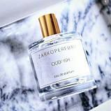 Zarkoperfume Oud'ish парфюмированная вода 100 ml. (Тестер Заркопарфюм Уд Иш), фото 2