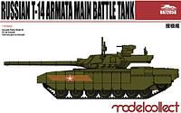 """Сборная модель  """"Основной боевой танк Т-14 """"Армата"""" """""""
