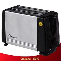 Тостер Domotec MS-3231 - 6 режимов и поддон для крошек (R358), фото 2