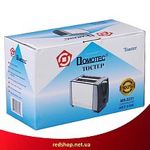 Тостер Domotec MS-3231 - 6 режимов и поддон для крошек (R358), фото 3