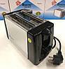 Тостер Domotec MS-3231 - 6 режимов и поддон для крошек (R358), фото 4