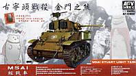 """Сборная модель  """"Легкий танк M5A1, ранний (Limited) """""""