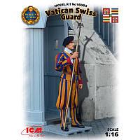 Швейцарский гвардеец стражи Ватикана
