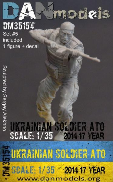 Фигура: Украинский солдат в АТО, 2014-17 Украина, набор 5