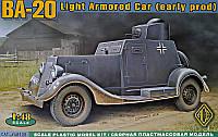 """Сборная модель  """"Бронеавтомобиль БА-20, ранний """""""