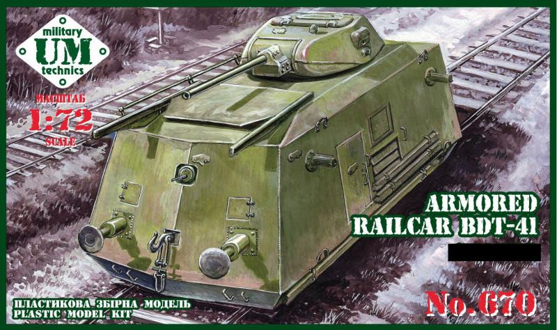 """Сборная модель """"Бронедрезина БДТ-41 с башней танка Т-34 и 76 мм пушкой"""""""