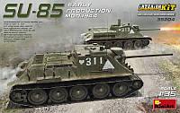 """Сборная модель  """"САУ СУ-85 образца 1944 г., ранних выпусков (набор с полным интерьером) """""""