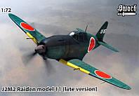 """Сборная модель """"Истребитель J2M2 Raiden model 11, поздний"""""""