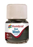 Смывка эмалевая Humbrol: Черная