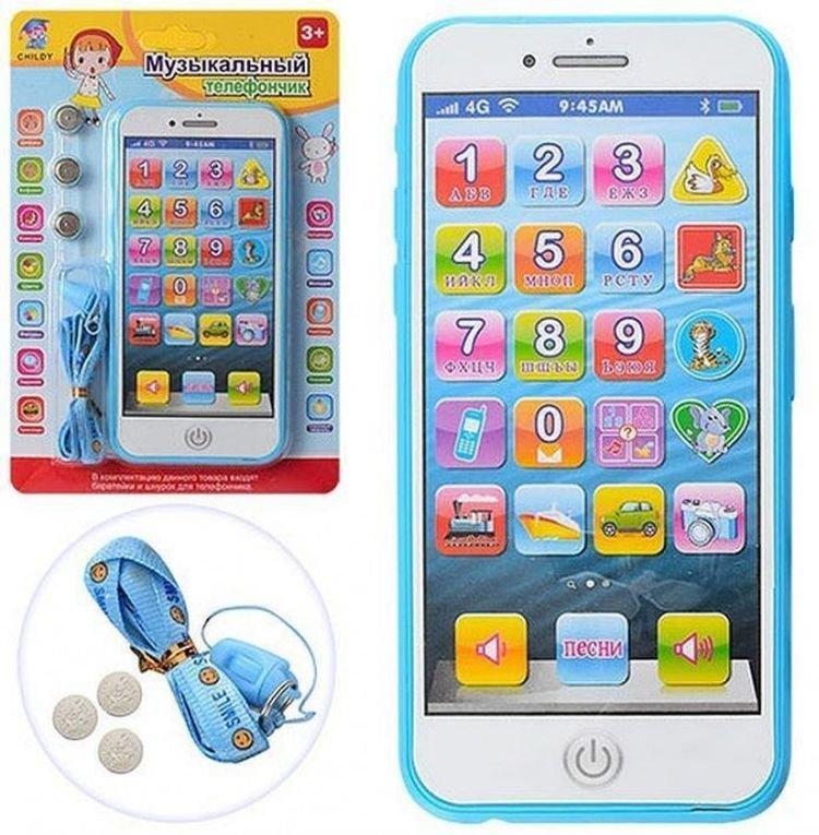 Музыкальный телефончик Childy 945 на русском языке, голубой