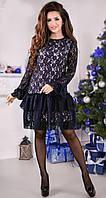 Нарядное красивое модное стильное гипюровое платье № 38133