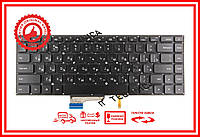 Клавіатура XIAOMI Mi Pro 15.6 (MK10000024961) Черная без рамки з підсвічуванням RUUS ОРИГІНАЛ