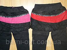 Спідниці-штани утеплені на дівчинку оптом, Taurus , 1-5 рр., фото 2