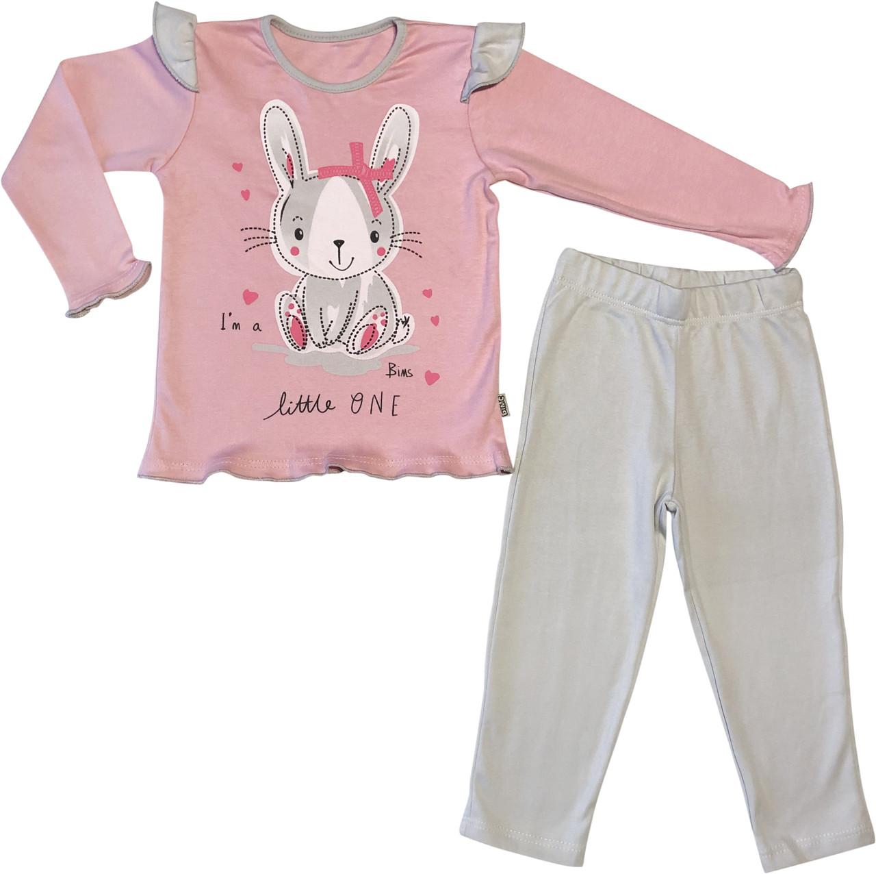 Детская пижама рост 92 1,5 года-2 года трикотажная интерлок розовая на девочку для малышей Р086