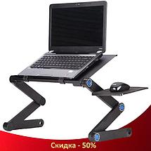 Столик для ноутбука Laptop Table T8 - складаний столик підставка для ноутбука з охолодженням (2 кулера), фото 2