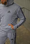 Спортивний костюм сірий Kappa, фото 4