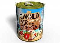Canned Air From Odessa With Perl - Unique Gift From Ukraine