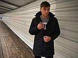 """Демисезонная Куртка """"Fusion"""" бренда Intruder черная, фото 3"""