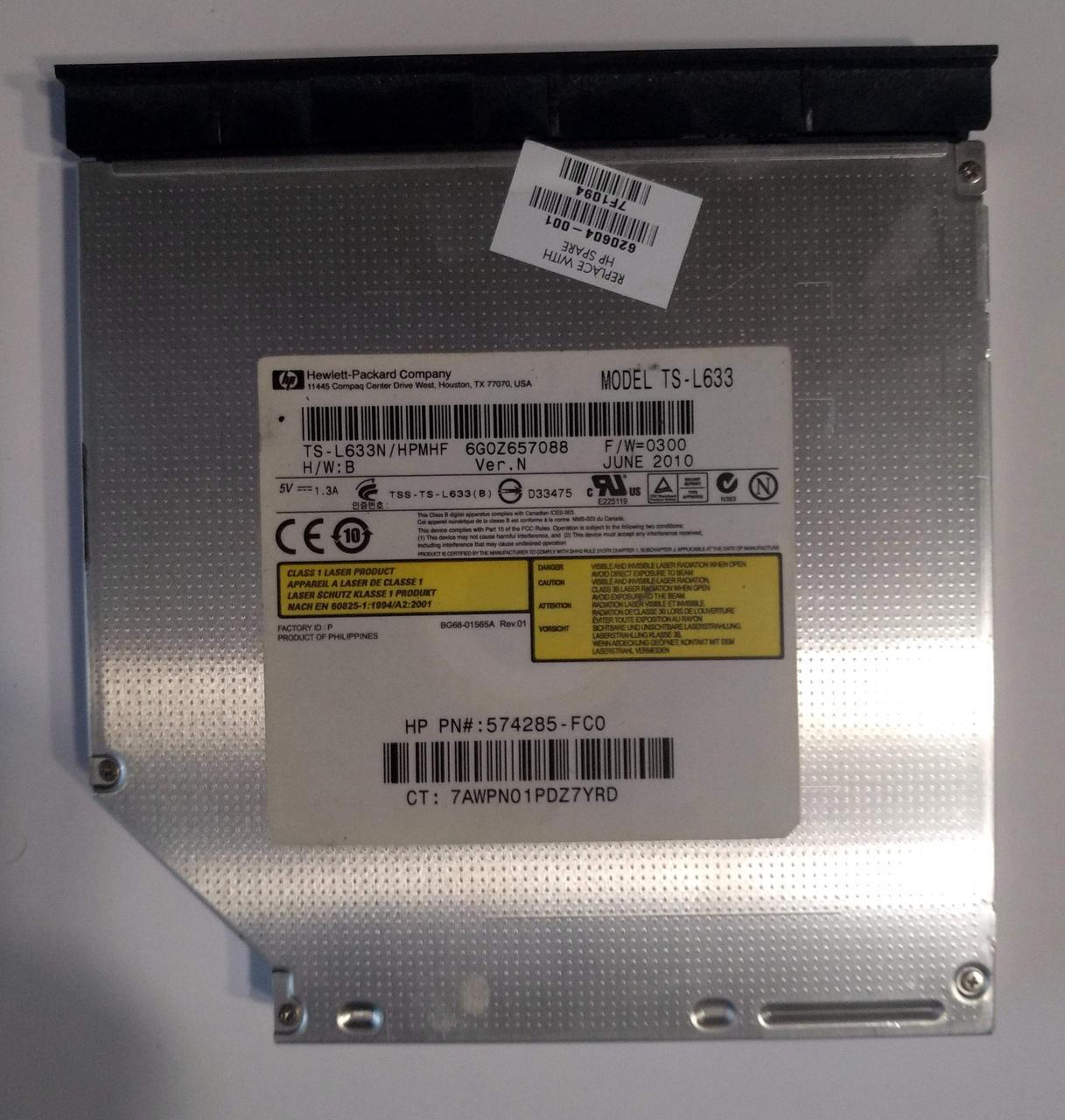 453 Привод DVD-RW HP TS-L633 SATA для ноутбуков