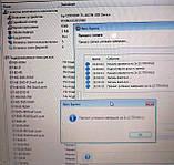 453 Привод DVD-RW HP TS-L633 SATA для ноутбуков, фото 3