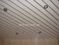 Монтаж подвесного потолка Армстронг реечный , м.кв.