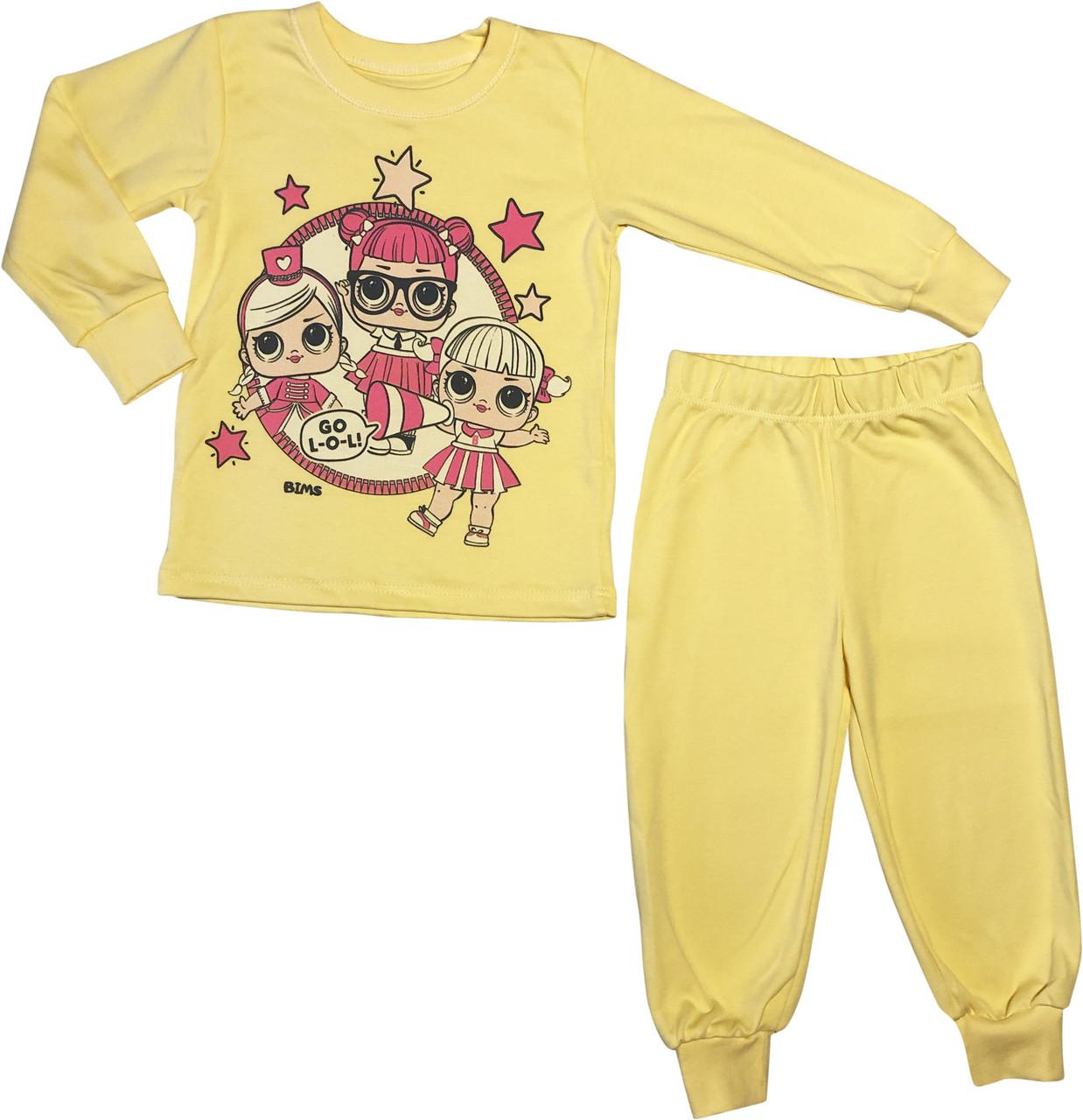 Детская пижама рост 86 1 год-1,5 года трикотажная интерлок жёлтая Лол на девочку для малышей Ж977