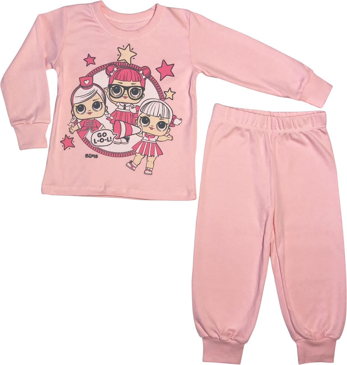 Детская пижама рост 92 1,5 года-2 года трикотажная интерлок розовая Лол на девочку для малышей Р977