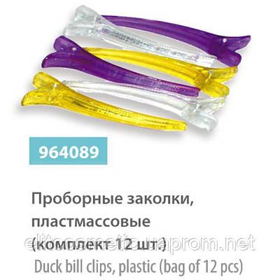 Зажимы для волос SPL 964089
