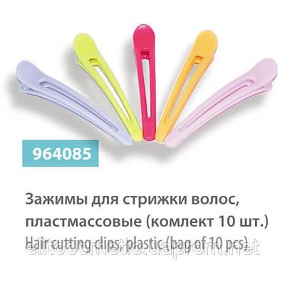 Зажимы для волос SPL 964085