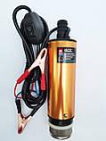 Насос топливоперекачивающий погружной D50 24V алюмин. корпус, с фильтром., фото 2