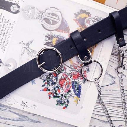 Кожаный ремень с серебристым кольцом и цепочкой Синий, фото 2