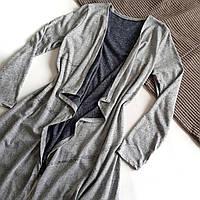 Кардиган женский трикотажный светло-серый
