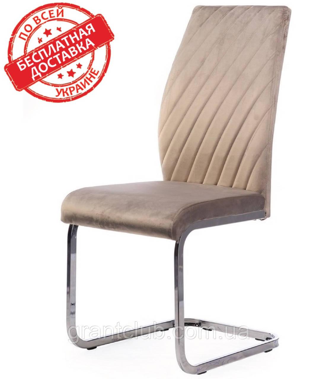 Мягкий стул S-118 капучино вельвет (бесплатная доставка)