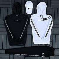 Спортивный костюм мужской Under Armour Лампас 2 кофты + штаны + кепка