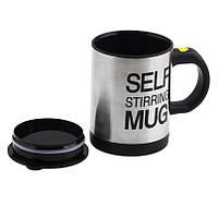 Чашка с вентилятором для размешивания сахара Self Mug Yellow