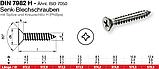 DIN 7982 (ГОСТ 1145-80; ISO 7050) : нержавеющий шуруп по металлу с потайной головкой, фото 2