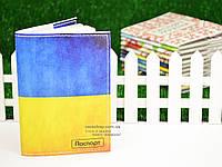 Обложки для паспортов оптом