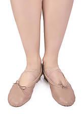Туфли кожанные на каблуке тренировочные Rivage line 1104 бежевые, кожа